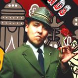 DJ M3 aka Manny